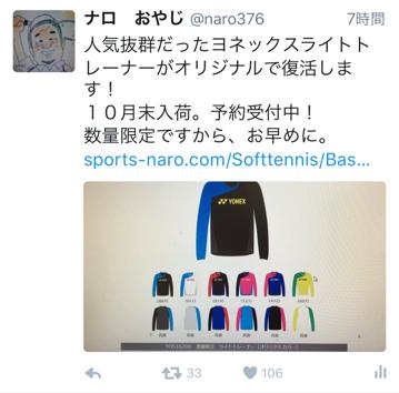 160908_genntei3