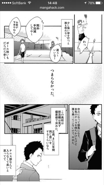 170317_shinoto16