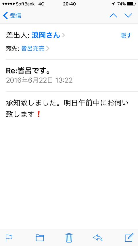 160630_megane2