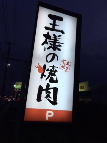 160801_zennshou11