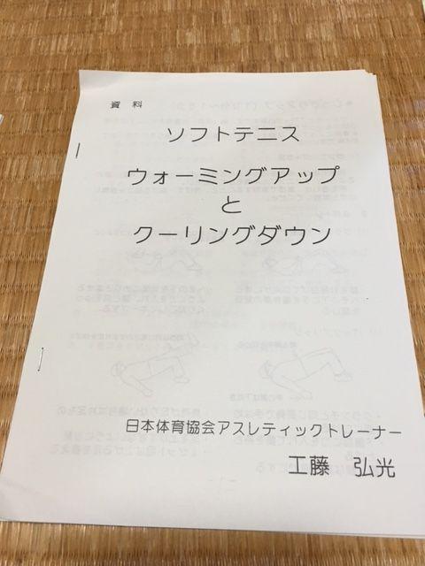 160825_ yamanakako101