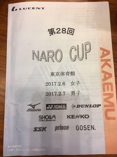 170207_narocup36
