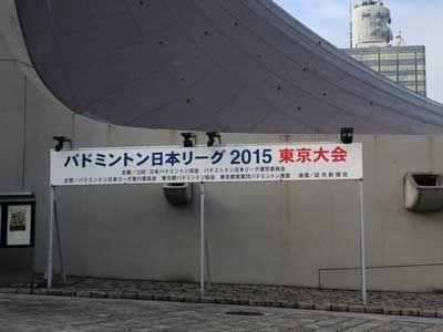 20160212_jpnleague_6