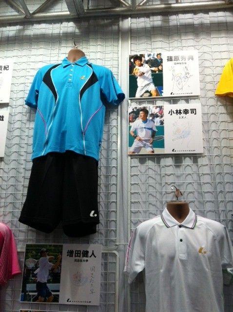 1012東京インドア9