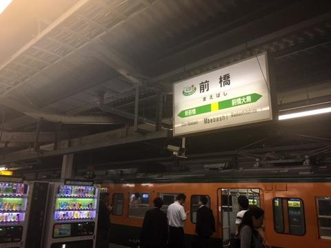 160531_kantoh18