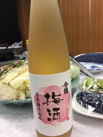 170215_iijima12