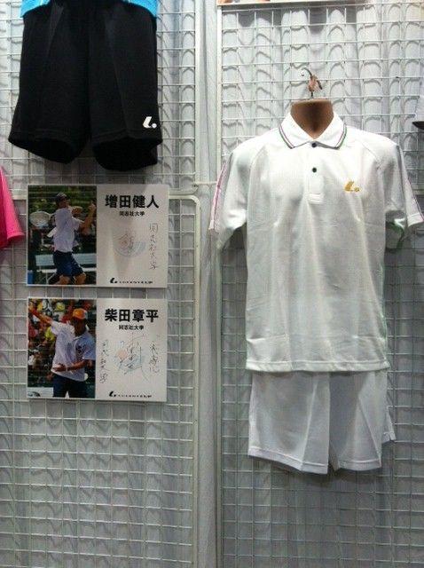 1012東京インドア7