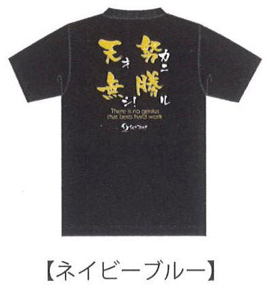 ソフテニTシャツ 2013 B ネイビーブルー