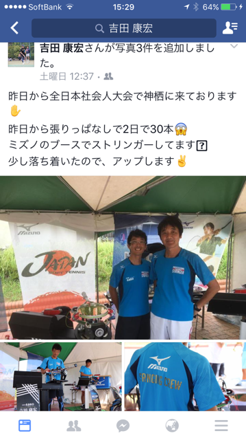 160905_yoshida