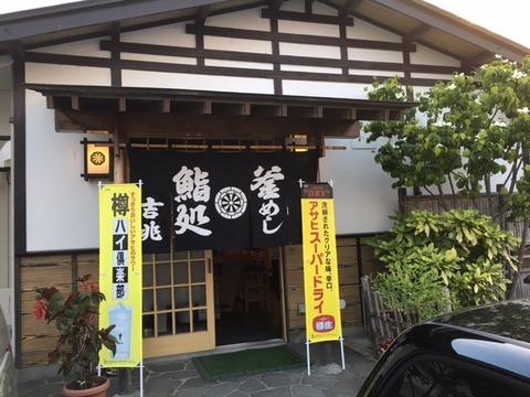 160606_maesawa2