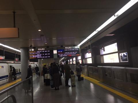 170116_ikeda2