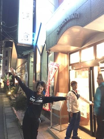 160107_kokutai4hime