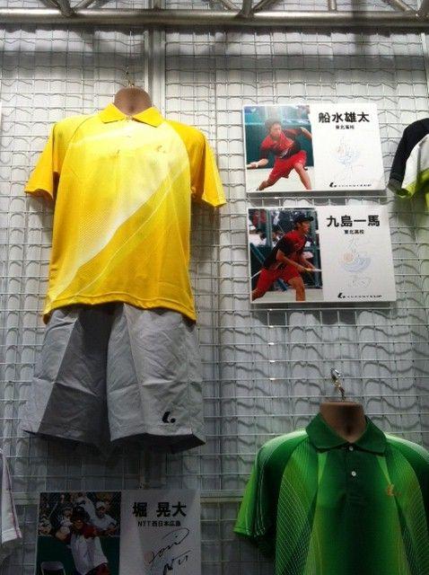 1012東京インドア6