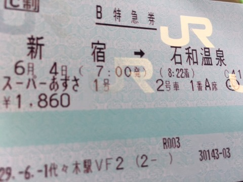 170606_maesawa44