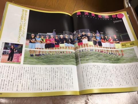 161101_iwate106