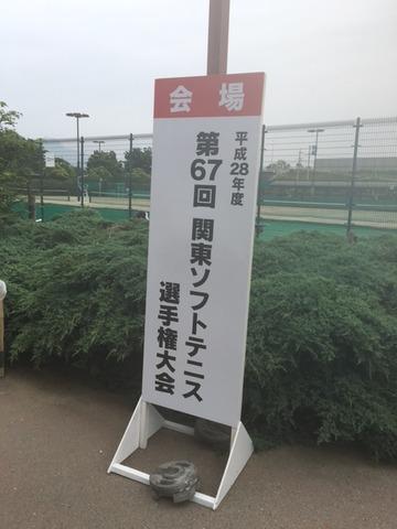 160531_kantoh9