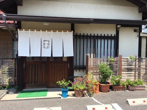 160807_nagano5