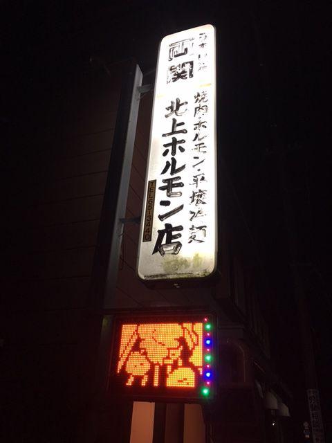161004_kokutaihutukame41