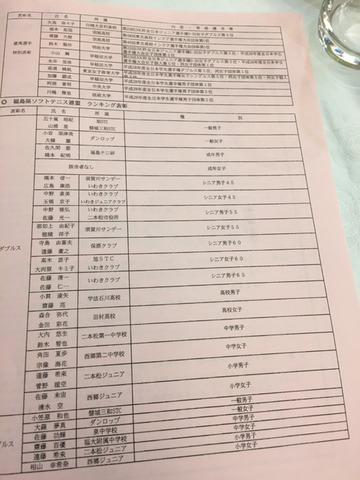 170308_sirakawa55