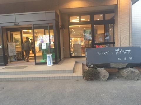 170308_sirakawa5