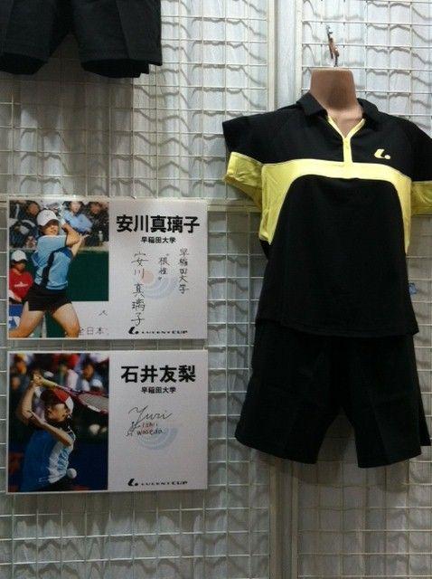 1012東京インドア17