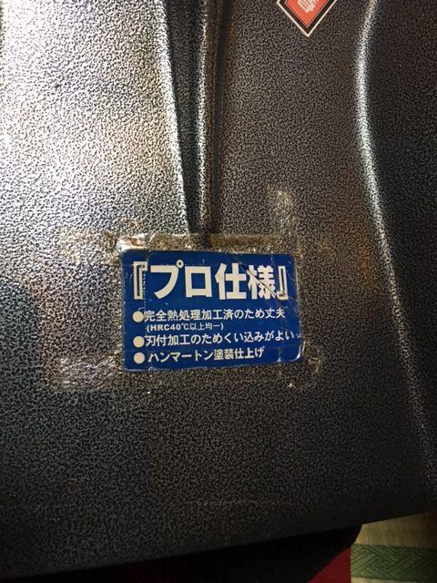 161005_kokutai27