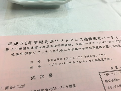 170308_sirakawa47