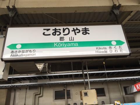 160901_aizu1