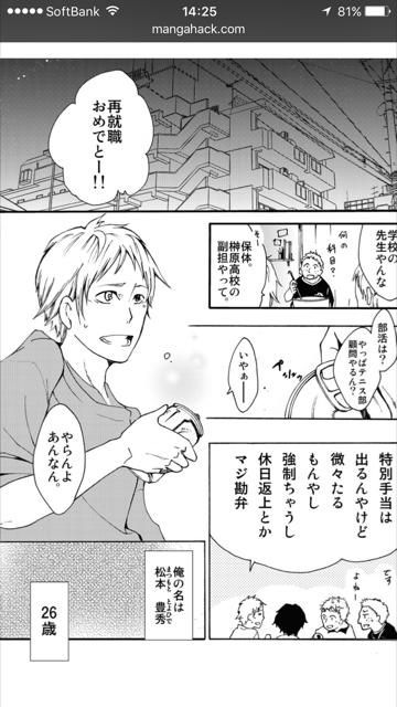 170317_shinoto2