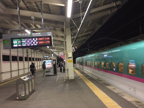 170308_sirakawa66
