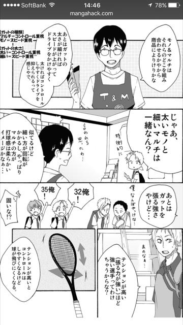 170317_shinoto10