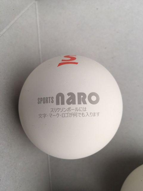 160916_narohai2