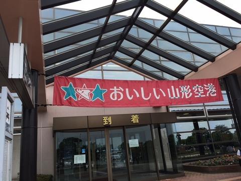 160731_zennshoyo105