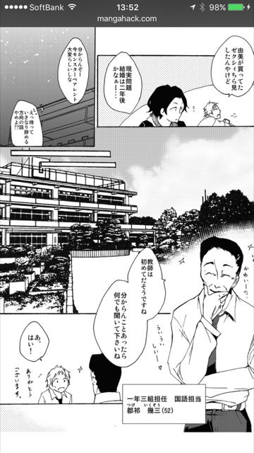 170317_shinoto4