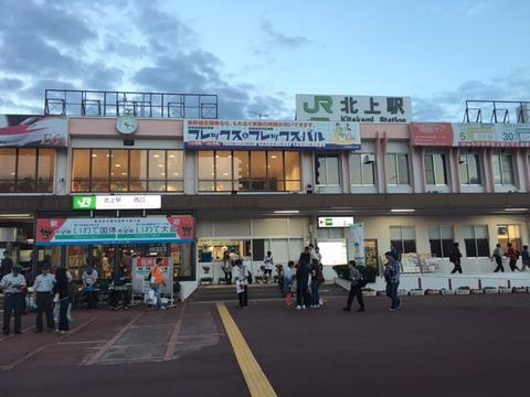 161003_kokutai61