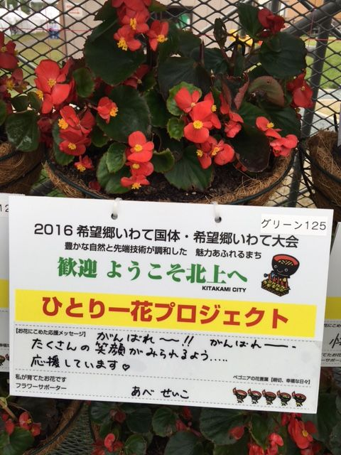 161005_kokutai54