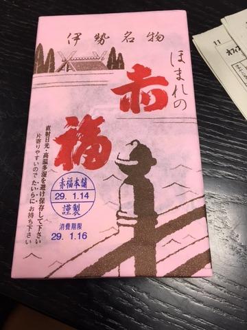 170116_ikeda30