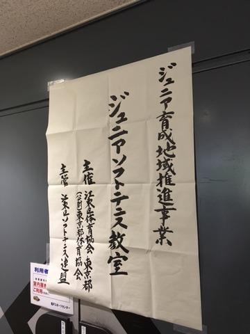 160724_ikeda4