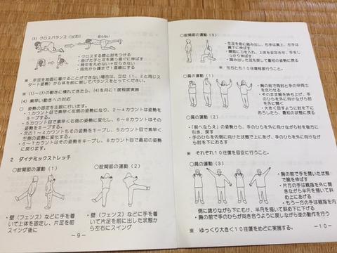 160825_ yamanakako107