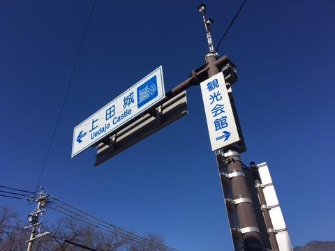 161203_ueda7