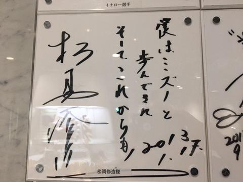 161214_oosaka27
