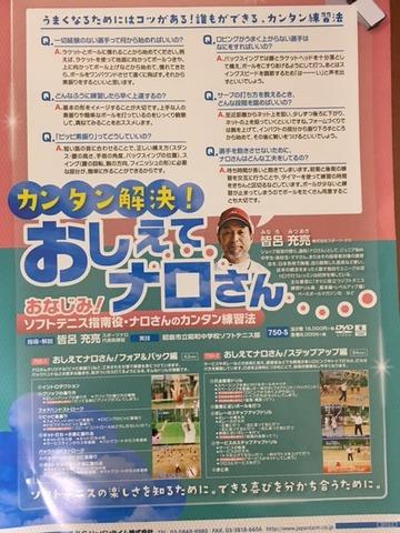 161201_DVD1