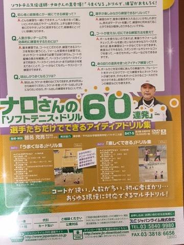 161201_DVD2