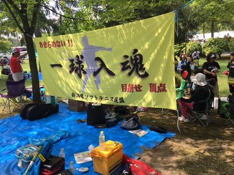 160801_zennshou39