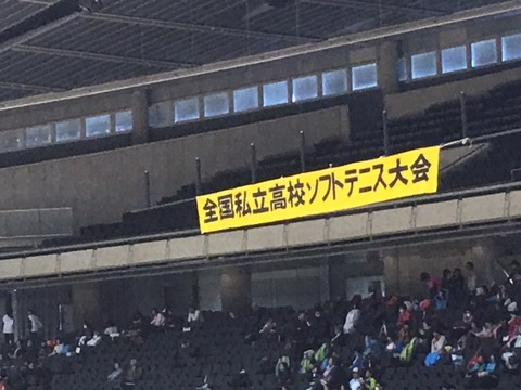 170324_zennkokusigaku10