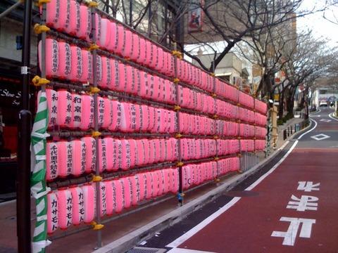 ブログ 散歩8 2011 3 20