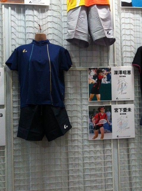 1012東京インドア13