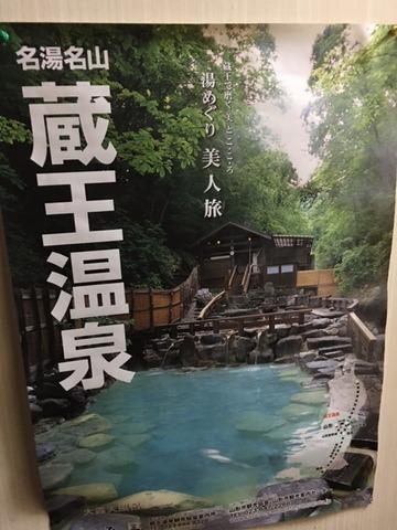160801_zennshou95