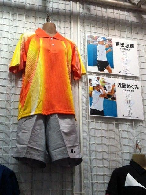 1012東京インドア12