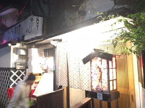 161003_kokutai76